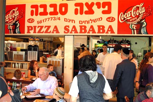 Pizza Sababa in Jerusalem experiences record crowds at the end of Passover.